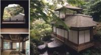 1623 年建築、聴秋閣【重要文化財】